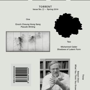 Torrent No. 2 released!